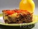 Рецепта Гръцка мусака с патладжан (син домат), ориз и кайма на фурна със заливка от брашно, яйца и мляко
